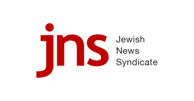 Jewish News Syndicate: US House overwhelmingly condemns the BDS movement, affirms support for Israel